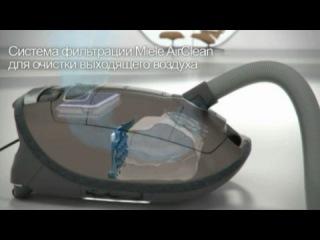 Совершенство, мощность, уникальность - Miele S 8530 UniQ,
