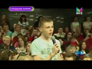 Хавьер Кальво в