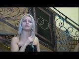 Девка офигенно поёт