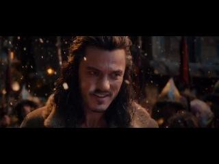 Хоббит: Пустошь Смауга (The Hobbit The Desolation of Smaug) 2013 - ТВ ролик 2