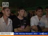 Летний Кубок КВН Находка 2012