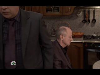 Сериал Бомбила 2 Продолжение СНГ 2013 год 17 серия