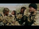 Браво два ноль : Буря в пустыне - фильм