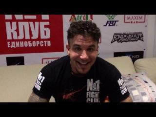 Frank Mir передает привет читателям MMABoxing.ru