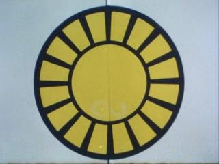 Sun Vulcan 32