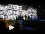 Кристина Орбакайте - Раз и навсегда (Рождественские встречи 2013)