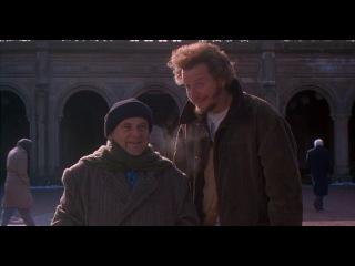 Maman, j'ai encore raté l'avion  (1992)  Fr