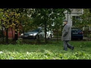 Государственная защита-2 / Серия 10 из 12 (2011) SATRip