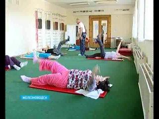Лечебная физкультура в санатории Бештау