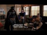 Пропал интернет? – Позовите Бэтмена!