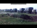 «армия -кавказ» под музыку «Армейские песни под гитару» - «В горячих точках». Picrolla
