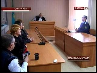 Сергей Гребенщиков амнистияға ілікті