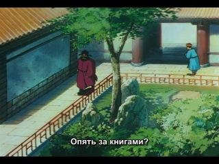 Словно облако, словно ветер \ Like the Clouds, Like the Wind \ Kumo no You ni, Kaze no You ni 1990
