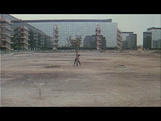 1982 - Бинго Бонго (реж. Pasquale Festa Campanile)