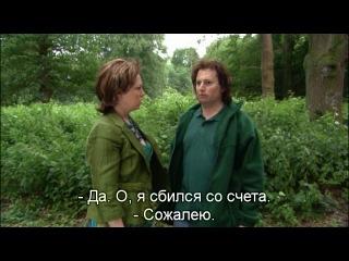 Вот как выглядят Митчелл и Уэбб - That Mitchell and Webb Look 1 сезон 2 серия рус.субт