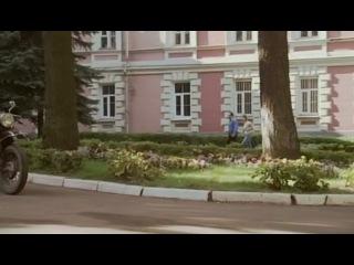 Осенний детектив - 14 сер