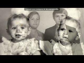 «мое детство» под музыку Саундтрек к фильму Каникулы строгого режима - Музыка для души. Picrolla
