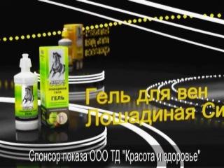 Топ - Модель по - русски 4 сезон, 6 серия (vk.com/piter_photo)
