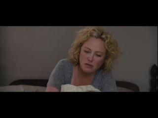 Трейлер в фильму Сумасшедший вид любви (2012)