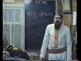 Асгардское Духовное Училище. Древнерусский Язык. Урок 8 - Этимология