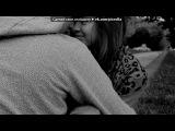 «:)» под музыку Тбили и Жека КТО ТАМ? - Про любовь (Деним prod.). Picrolla