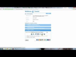 Как оплатить с помощью системы Webmoney