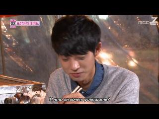 Молодожёны / We Got Married - Тэмин и НаЫн - 26 эпизод; Ли Со Ён и Юн Хан - 6 эпизод; Чжон Ю Ми и Чжон Джун Ён - 6 эпизод;