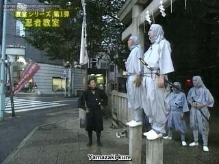 Gaki no Tsukai #823 (2006.09.17) — Murakami's class (Ninja) ENG subbed