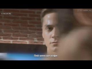 История Ринго и Янника - 2 серия (RUS SUB)