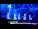 120825 B2ST on QTV | 4MINUTE CUT