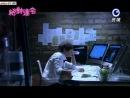 Идеальный парень   Absolute Boyfriend  Jue Dui Da Ling  1313 финал