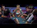 World Series of Poker 2012 Эпизод 17