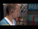 Вспышка – любовь  Popland! (2011) 18 серия