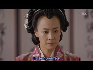 [Dorama Mania] Императрица Ки / Empress Ki / Ki Hwanghoo 3 из 50 [720]