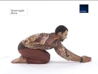 4. Йога для мужчин. Денис Бучма. Любовь, работа с грудным отделом