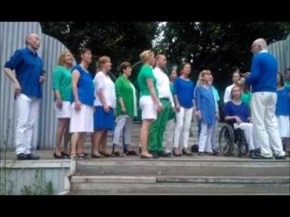 концерт шведского хора Маэстро Олофа