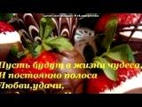 «ФотоМагия» под музыку С Днём рождения Олеся!!!!!! -  . Picrolla