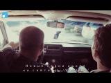 Непосредственно Каха 3 серия (2012)