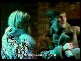 гр.Попутчик - Надым