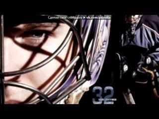 «С моей стены» под музыку Noize MC ft Raskar  - Я знаю, что я могу, достичь, чего я хочу, не сдамся, не отступлю, бой до победы доведу скачивать. Picrolla