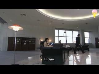 Квіточки після ягідок / Hana yori dango (7 серія)