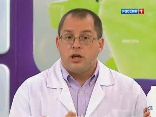 передача О здоровье, О самом главном, 1 ноября 2012
