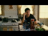 Сцена с Джимом на Кухне