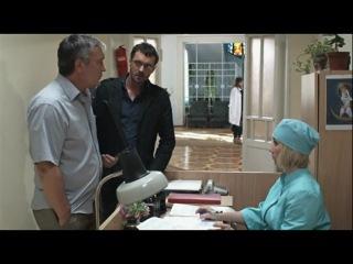 Любoвь с oружием (2011) 1 серия