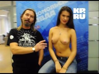 Уже не в первый раз в гости к «Комсомолке» пришел лидер рок-группы «Коррозия металла» Сергей «Паука» Троицкий