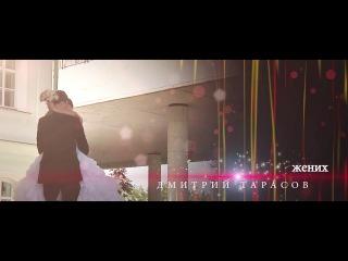 Свадебное видео Ульяновск/видеосъёмка на свадьбе/свадьба ульяновск/видеооператор на свадьбу Лукьянов Дмитрий т.89297911909