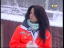 Город любви 26.01.2013