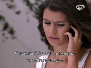 Запретная любовь / Ask-I Memnu 42 серия (рус. суб.)