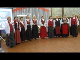 народный коллектив АНСАМБЛЬ ФИНСКОЙ ПЕСНИ