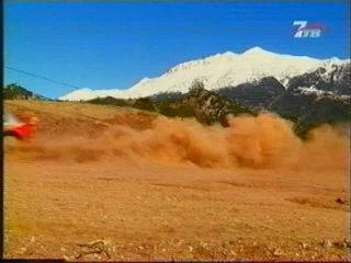 WRC 2003. Этап 11 - Италия (Ралли Сан Ремо)